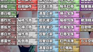 honbun_002